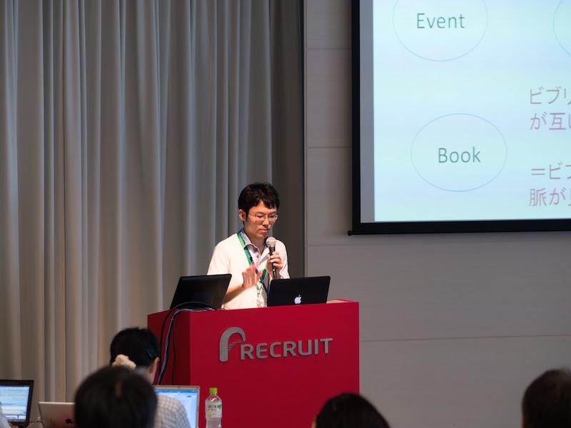 Code4Lib Japanカンファレンス2015での発表の様子